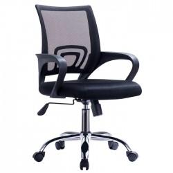 Cadeira Escritorio SD1686 - Eletronet