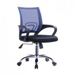 Cadeira Escritorio SD1687 - Eletronet